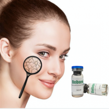 Reborn Poly-L-Lactic Acid Hydrogel Mesotherapy Solution