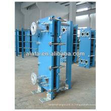 Echangeur à plaques utilisées pour l'eau à l'eau, d'huile de refroidissement, échangeur de chaleur fabrication