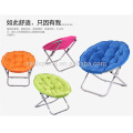 Leisure lazy butterfly creative single folding chair detachable sofa moon chairs armchair indoor funiture libing room chair