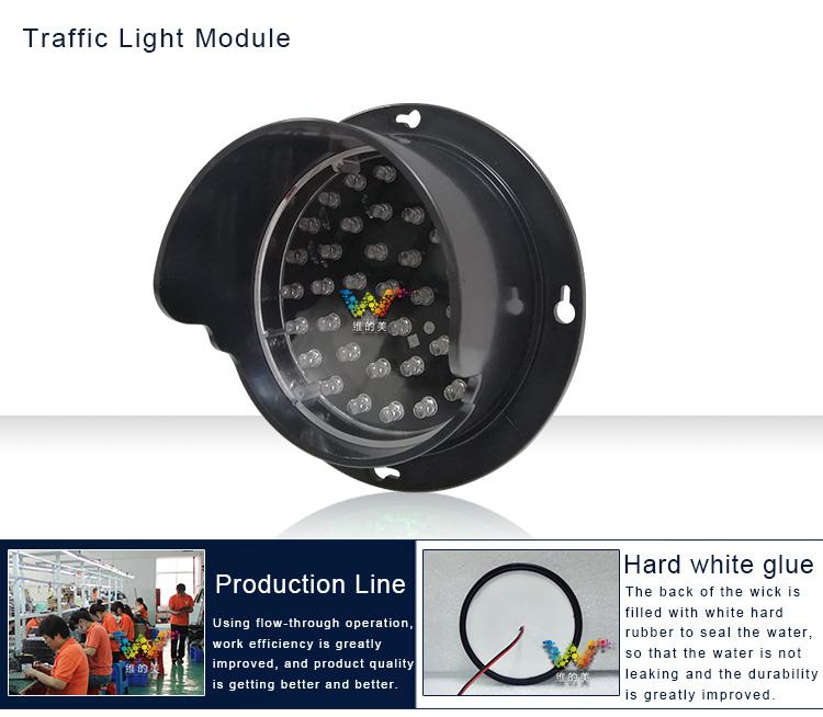 traffic led module-08