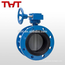 Gear operated double butterfly valve flange
