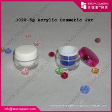 2014 Cream Natute Acrylic Jar Cosmetic Packing Round Wholesale