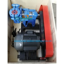 1 Inch Slurry Pump Metal Lined