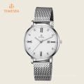 Fashion Ladies Watch with Mesh Band 71135