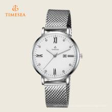 Мода женские часы с сетки ремешок 71135