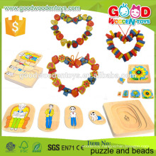2015 Best selling wooden educational toys in china colorful puzzle and beads toys for children