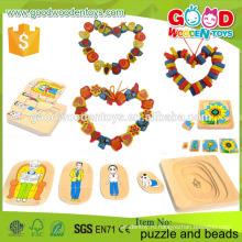 2015 Самые продаваемые деревянные обучающие игрушки в Китае красочные головоломки и бисера игрушки для детей