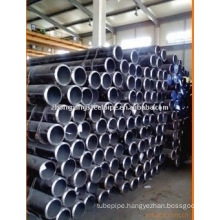 3PE Coating STEEL PIPE anti corrosion pipe