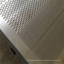 1mm Thinckness Heavy Perforated Metal Screen