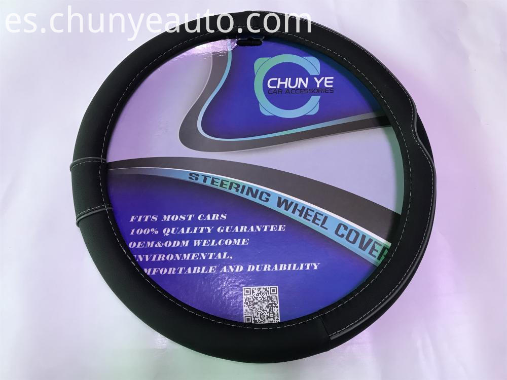 black steering wheel cover