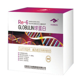 RE-GLOBULIN Veterinary Injection For Poultry Use