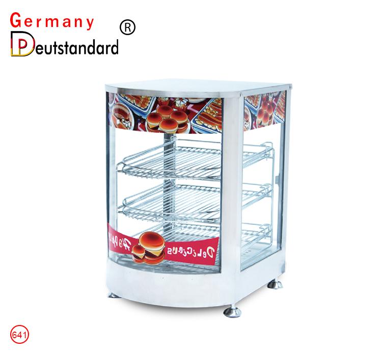 food warmer showcase