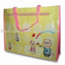 PP Нетканые сумки