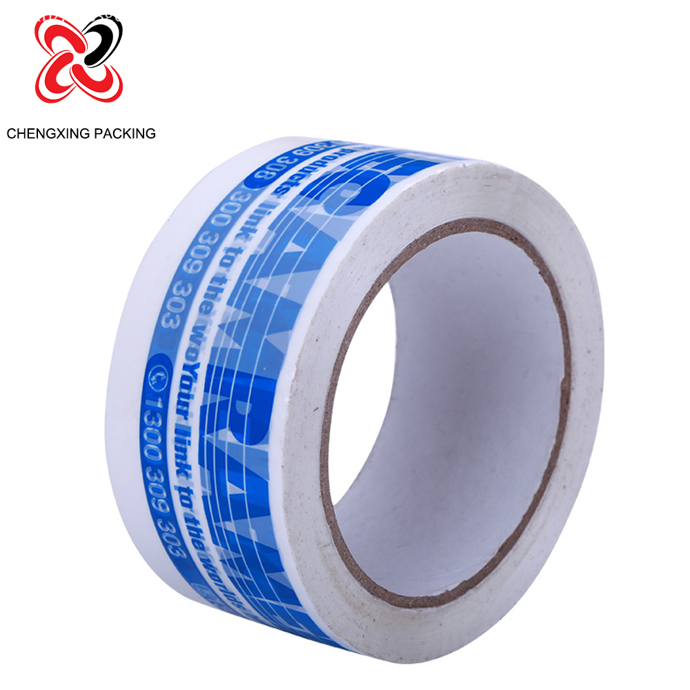 Adhesive Tape Carton Sealing Offer Printing