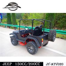Jeep Jeep baratos para venda