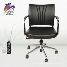 Мебель для стульев