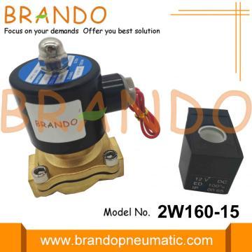 2W160-15 Magnetventile zur Wasseraufbereitung