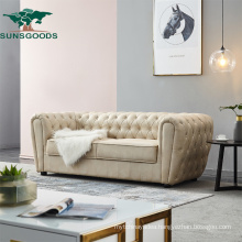 Modern Design Chinese Natural and Comfortable Leather Sofa Home Furniture