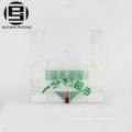 Оксо биоразлагаемых печатных T-рубашка пластиковые сумки