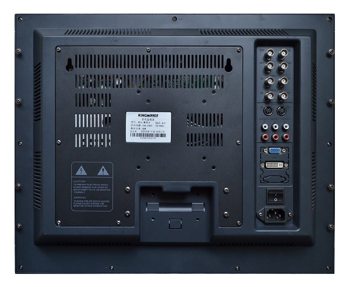 20.1 inci Industrial Monitor
