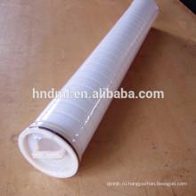 Горячий продавать большой поток воды фильтрующий элемент HFU640UY045JUW фильтрующий элемент