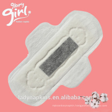 Day time use natural pure cotton 245mm long negative ion sanitary napkin