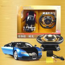 1: 14 Bugtoti Veyron Kids Электрический игрушечный автомобиль с R / C