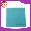 Widely Usage Cheap Glasses Cleaning Cloth for Eyeglasses & Sunglasses