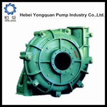 small capacity single-stage centrifugal slurry pumps price on sale