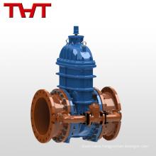 aluminium bronze gate valve with bypass / bypass valve