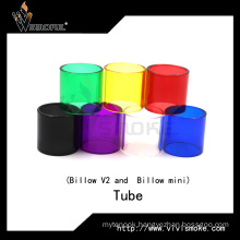 Colorful Billow V2 Replacement Glass Tube Billow Mini Replacement Glass Tube
