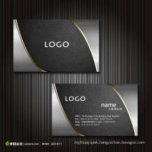 Business Card with Barcode Printing