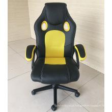 Preço EX-fábrica Cadeira de escritório ergonômica Cadeiras executivas ajustáveis para jogos