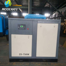 Kompresor Rotary Screw Air 55KW / 75HP