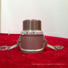 Нержавеющая сталь 304 / 316l B муфта самец