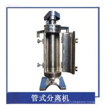 Séparateur de centrifugeuse d'eau de noix de coco