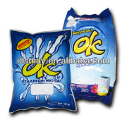 phosphorous-free laundry detergent since 1958