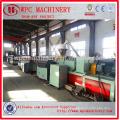 Производственная линия по производству мебельной доски WPC / Производственная линия для производства деревянных композитных досок