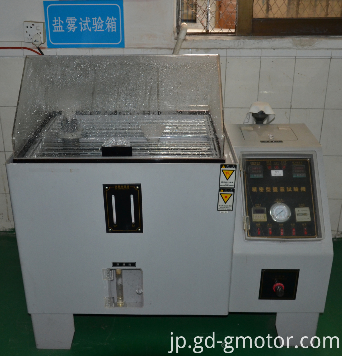 Salt Spray Test Equipment