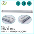 Tubo led de 22W 180degree 2G11 / GY10 base 535mm