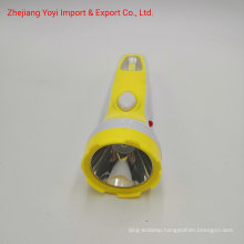 Yellow Color 8667 New ABS Plastic COB Side Light 1W Rechargeble Torch Flashlight