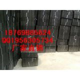 China Geotextiles)Geomembrane)Plastic Drainage Plates.