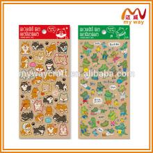 Produtos promocionais de todos os tipos de adesivos, adesivos para desenhos animados imprimíveis