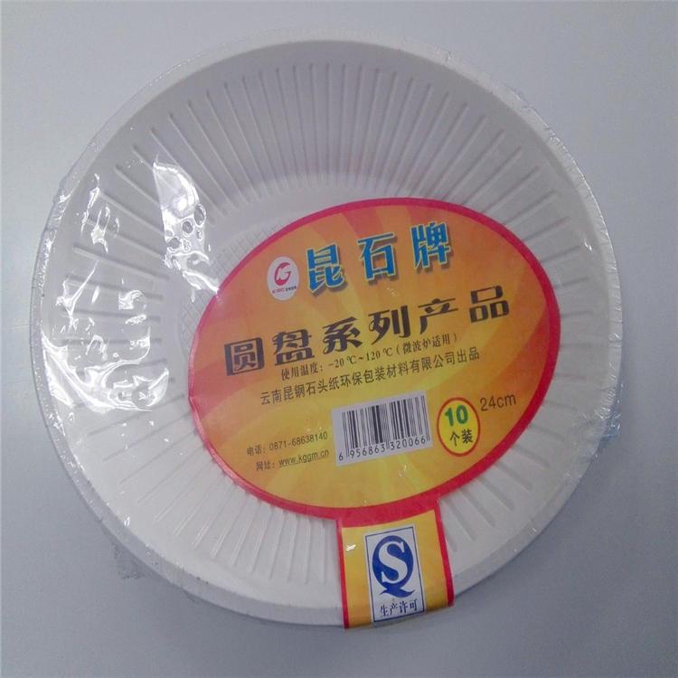 Fast Food Packaging Stone Food Packaging Materials