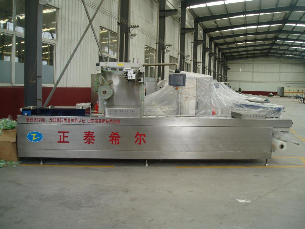 Spice Automatic Film Packing Machine