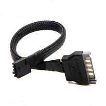 Câble d'adaptateur de convertisseur de puissance femelle 15 broches SATA à mini disquette