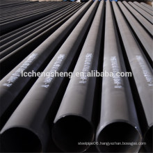 manufacturer of St52.4 seamless steel pipe DIN 1926