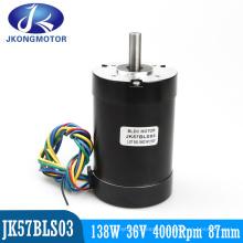 57mm Low Noise RoHS 36V Inner Rotor Brushless DC Motor for Home Automation, Medical Equipment, Robotics