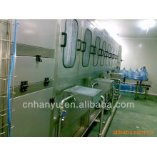 5 gallon drinking water production line (HY-900)