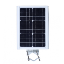 8W All In One Solar street light